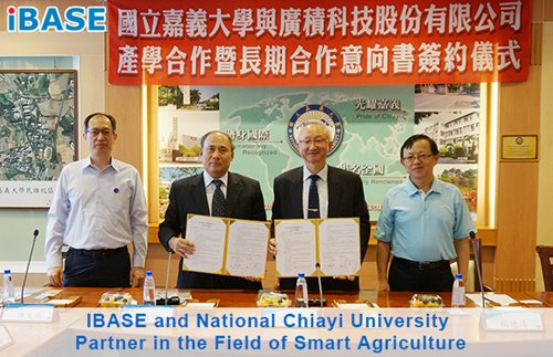 IBASE Technology collaborates with National Chiayi University to build smart agriculture control room system